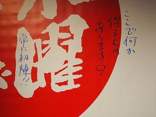shibuya-parco40.jpg