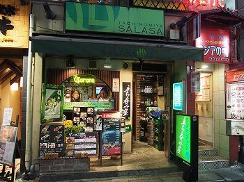 shibuya-salasa7.jpg