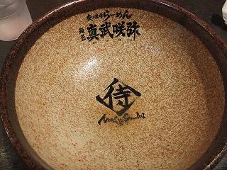 shibuya-shinbusakiya5.jpg