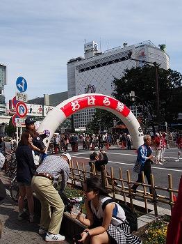 shibuya-street78.jpg
