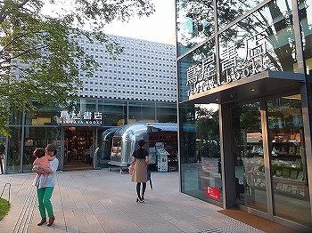 shibuya-street85.jpg