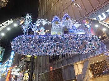 shibuya-street90.jpg