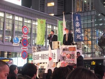 shibuya-street95.jpg