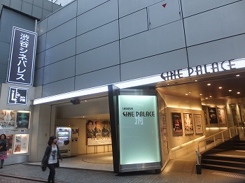 shibuya-street96.jpg