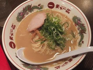 shibuya-tenkaippin9.jpg