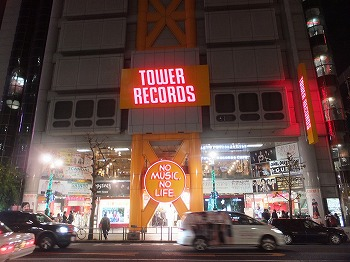 shibuya-tower-record1.jpg