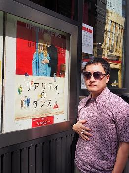 shibuya-uplink22.jpg