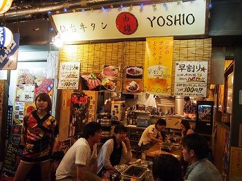 shibuya-yoshio1.jpg