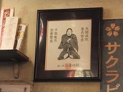 shibuya-yoshio11.jpg