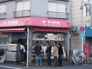 shimoigusa-iogi3.jpg