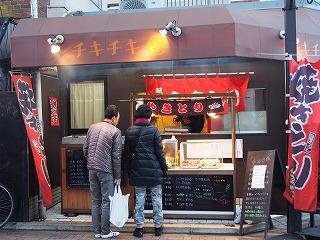 shimoigusa-iogi4.jpg