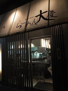 simoigsa-daikei8.jpg