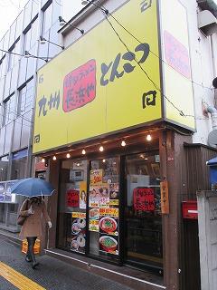 takaido-nagahamaya1.jpg