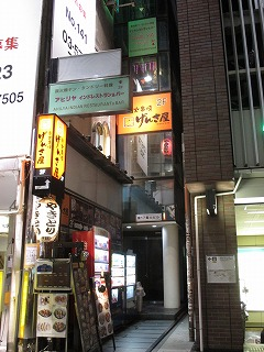 yoyogi-ahiliya1.jpg