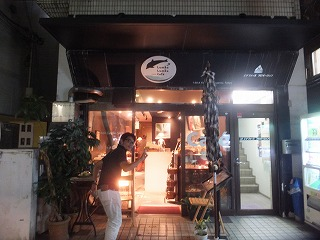 yoyogi-cafe-lumba-lumba1.jpg