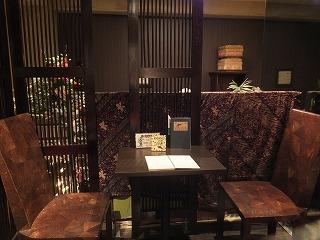 yoyogi-cafe-lumba-lumba9.jpg