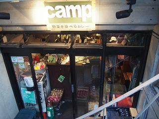 yoyogi-camp2.jpg