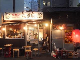 yoyogi-nagiya23.jpg