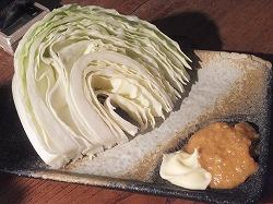 yoyogi-nagiya26.jpg