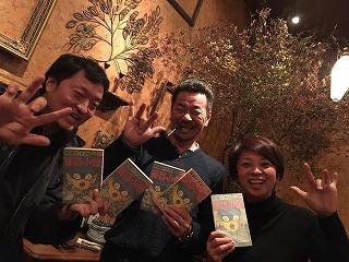 yoyogi-neriyakanaya32.jpg