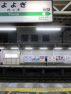 yoyogi-street23.jpg