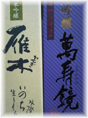 0228お酒