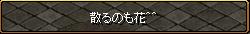 RedStone 14.12.27[01]