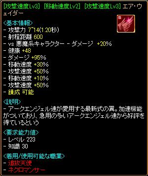 RedStone 14.12.27[03]