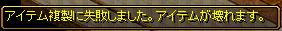 RedStone 14.12.20[00]