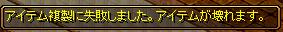 RedStone 14.12.20[01]