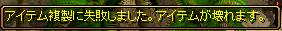 RedStone 14.12.27[09]