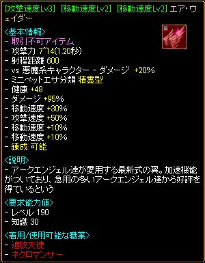 RedStone 14.12.27[08]