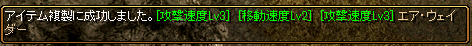 RedStone 14.12.27[05]