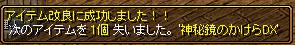 RedStone 14.12.27[07]