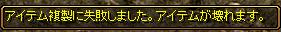 RedStone 14.12.27[04]
