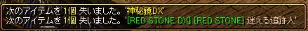 RedStone 15.01.04[04]