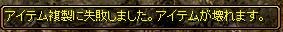 RedStone 15.01.03[03]