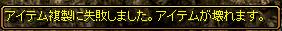 RedStone 15.01.03[02]