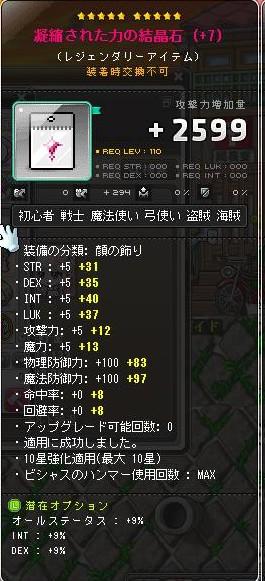 Maple150815_225937.jpg
