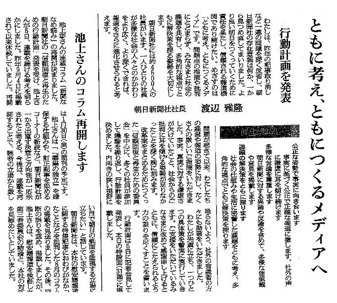 asahi6-2.jpg