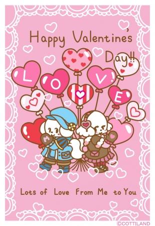 マルコッティのバレンタイン