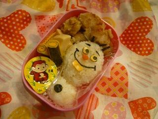 ブログ2 0116お弁当 (1)