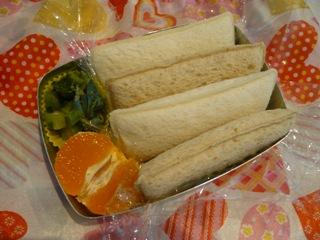 ブログ2 0117お弁当 (1)