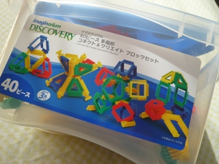 ブログ2 0121おもちゃ (2)