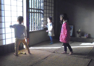 ブログ2 0125古民家 (2)