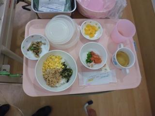 ブログ2 0207病院 (4)
