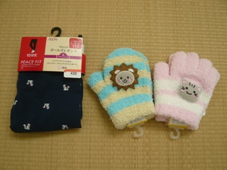 ブログ2 0208買い物 (3)