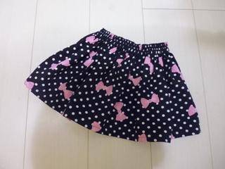 ブログ2 0212スカート (1)