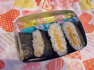 ブログ2 0220お弁当 (1)