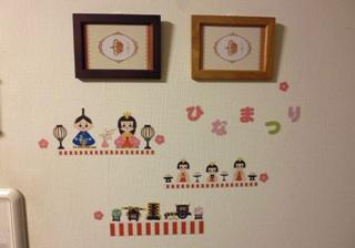 ブログ2 0221買い物 (2)